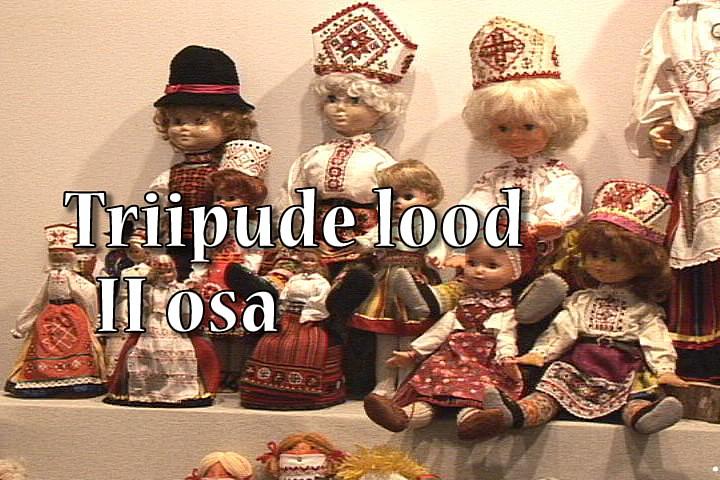 http://www.eesti.ca/movies/2008/ellen1.jpg