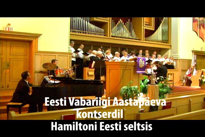 http://www.eesti.ca/movies/2010/hamkon3.jpg