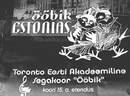 http://www.eesti.ca/movies/2010/oob2010.jpg