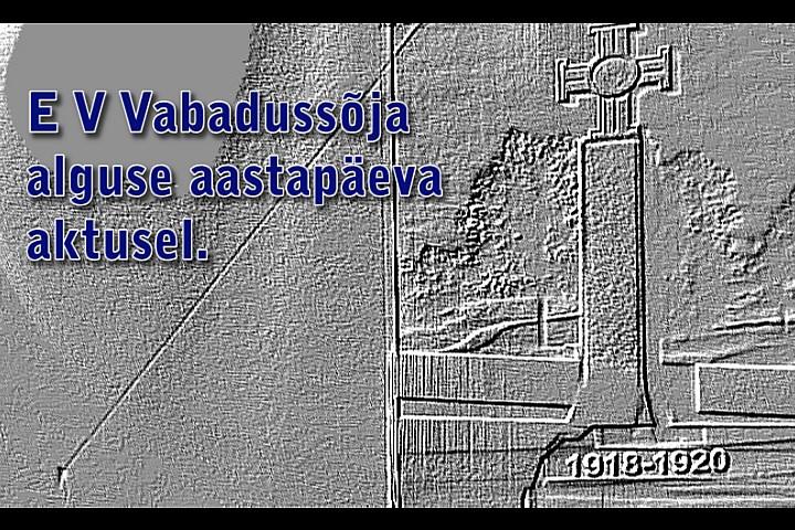 http://www.eesti.ca/movies/2010/rist5.jpg