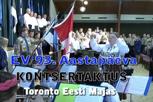 http://www.eesti.ca/movies/2011/abc.jpg