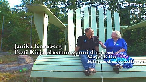 http://www.eesti.ca/movies/2012/MY43.jpg