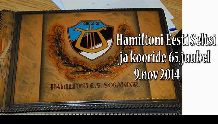http://www.eesti.ca/movies/2014/hamilt.jpg