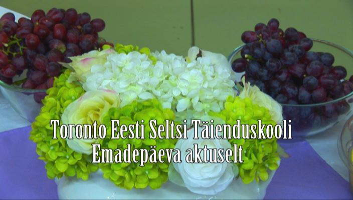 http://www.eesti.ca/movies/2015/emad.jpg