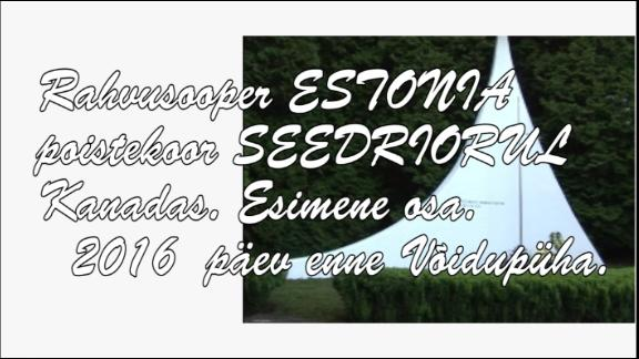 http://www.eesti.ca/movies/2016/2p.jpg