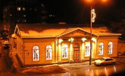 Endine Kadrioru apteek, milles nüüd on kasiino. Foto: Viido Polikarpus. - pics/2007/15367_1_t.jpg