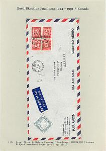 Üks näituse eksponaat.  Tartu Postimuuseumi võrgulehelt. - pics/2008/04/19594_1_t.jpg