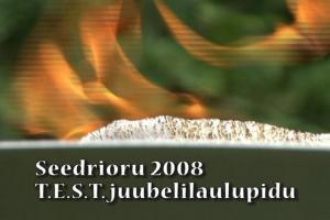 http://www.eesti.ca/pics/2008/07/20297_2_t.jpg