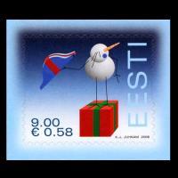 Välismaale saadetav jõulumark. - pics/2008/12/21952_2_t.jpg