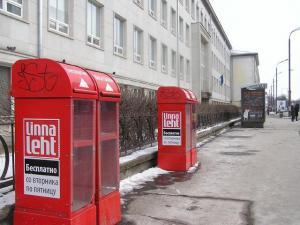 Kes hiljaks jääb, see ilma jääb. Linnalehe kastid Narva maanteel on jälle tühjad. Foto: Viido Polikarpus - pics/2009/03/23080_1_t.jpg