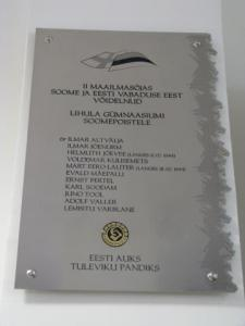 Mälestustahvel soomepoiste nimedega Lihula gümnaasiumis  - pics/2011/05/32503_2_t.jpg