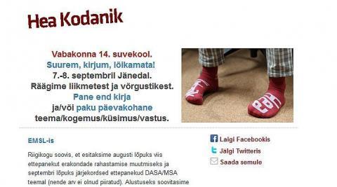 - pics/2012/08/37158_001_t.jpg