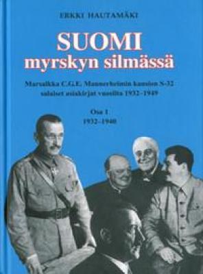Raamat Erkki Hautamäki raamatu kaas - pics/2012/08/37185_002_t.jpg