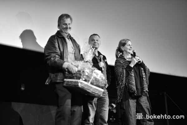 Tom Mae, Indrek Treufeldt ja Reet Mae - pics/2014/10/43366_002_t.jpg
