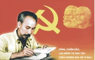 Ho Chi Minh. - pics/2015/02/44427_003.jpg