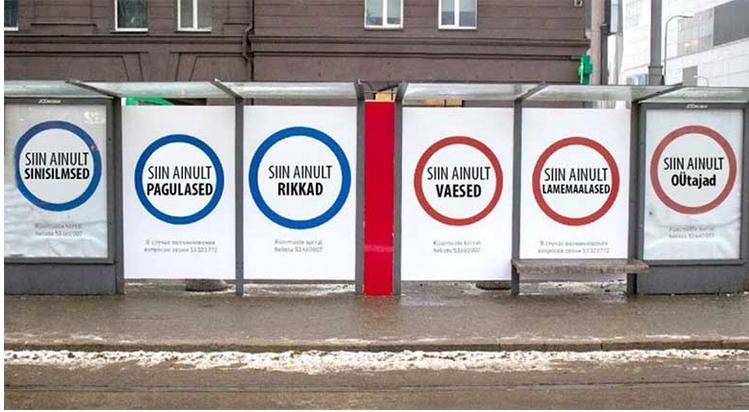 Eesti 200 vahetas oma ühiskonda lõhestavad reklaamid veel provokatiivsemate vastu Avasta.me