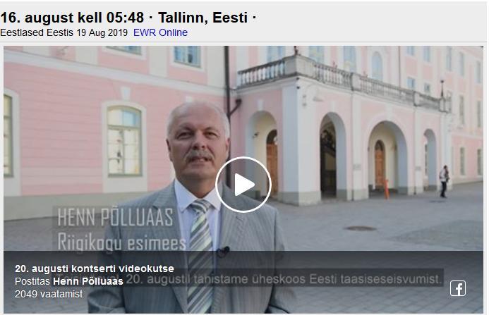 16. august kell 05:48 · Tallinn, Eesti ·